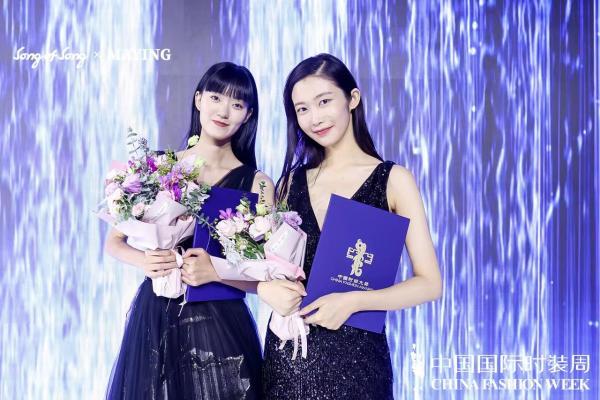 赫拉公主品牌亮相2022中国国际时装周DHUB设计汇