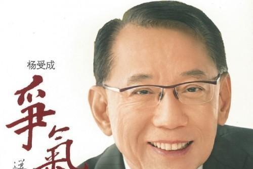 从白手起家到坐拥六家上市公司,杨受成是怎么做到的?