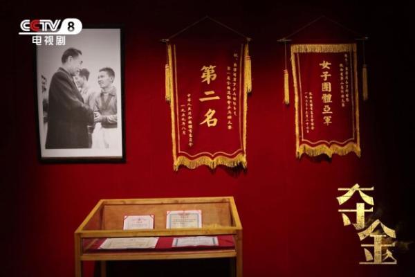 """在《夺金》中探寻中国乒乓的秘密,那便是""""国球精神"""""""