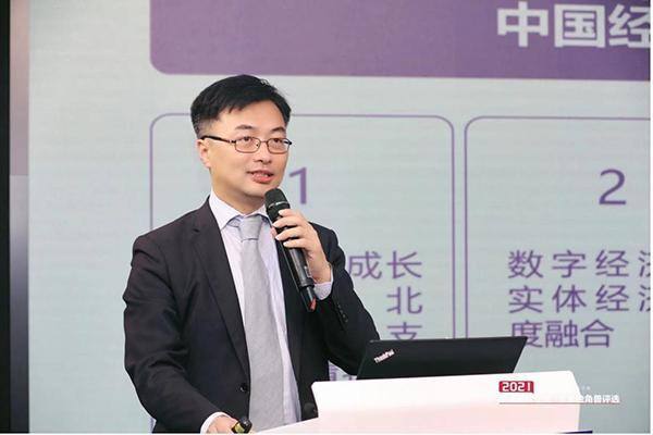 天九共享携手胡润百富 发起100家优秀创新企业召集令