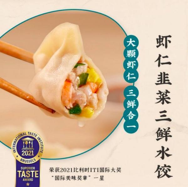 逃不过的真香定律,十大高品质速冻水饺推荐