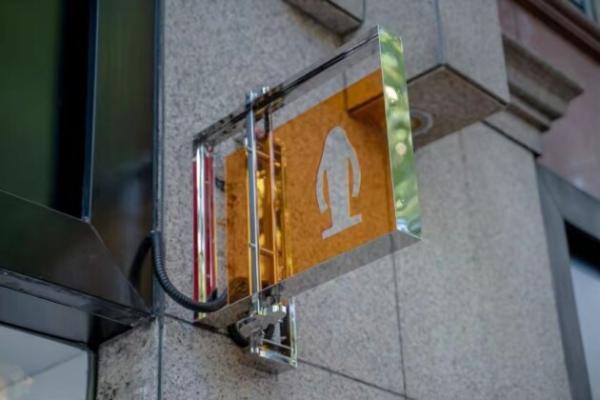 """蕉内""""着陆计划""""上线 多家城市首店惊艳落地"""