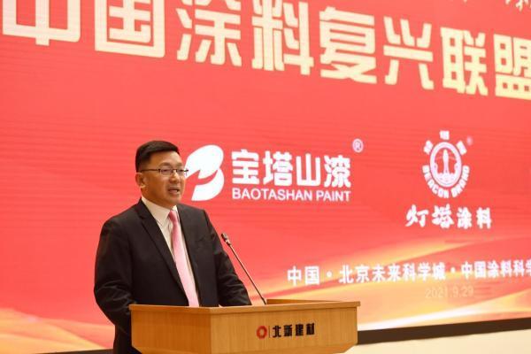 国庆献礼 | 中国涂料复兴联盟启动,北新涂料和北新防水揭牌