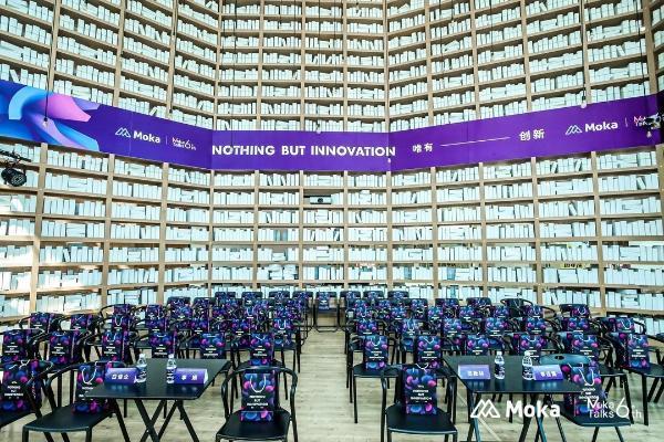 Moka Talks 6th 成都站圆满落幕 | 数字化与个性化并行,HR需要做这三件事!