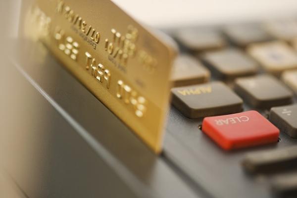 畅享返利优惠,护航用卡安全,招行信用卡成国庆消费好帮手