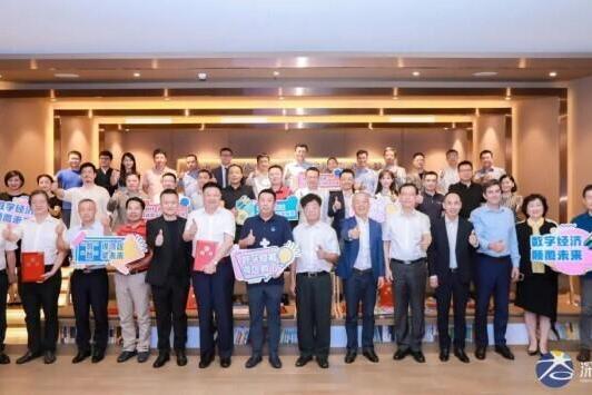 共谋数字经济新发展 云天励飞陈宁当选大湾区数字经济产业联盟执行主席