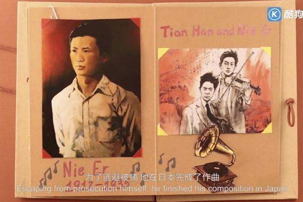 酷狗上线短视频纪录片《新中国之歌》,讲述国歌背后的伟大历史