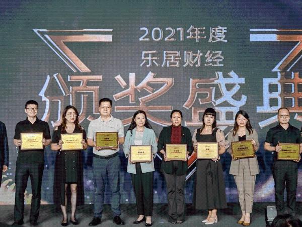 """打扮家斩获""""2021年最具创新力家装平台""""荣誉"""