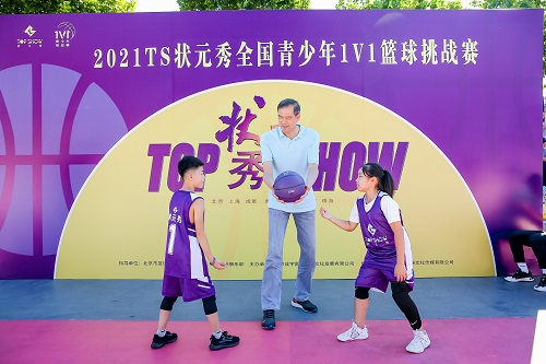 篮球大咖助阵,网红氛围球场 TS状元秀1V1新赛季在五棵松篮球公园锋芒相遇