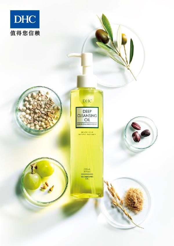 DHC橄榄臻萃平衡卸妆油全新上市,给你SPA级净卸焕肤体验!
