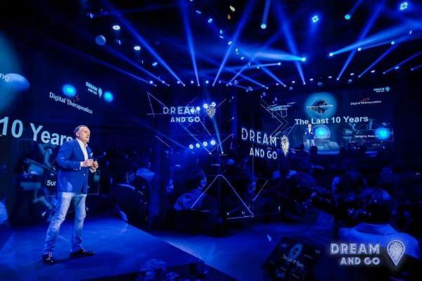 2021 Dream and Go 赛诺菲创新峰会正式官宣!快来解锁数字医疗新风向!