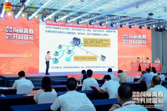 """2021年""""创青春""""浙江省青年创新创业大赛圆满落幕"""