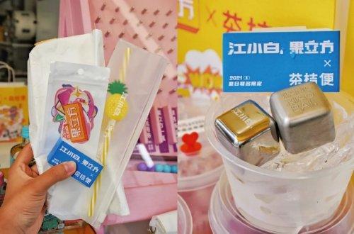 茶桔便×江小白果立方推出联名新品,突破传统,打造创新出圈点