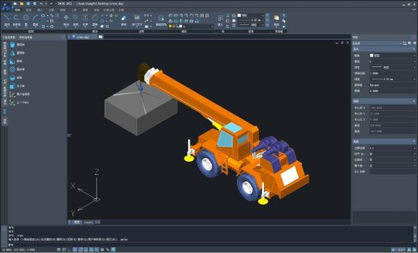 中望CAD 2022 Linux版新增三维实体创建功能