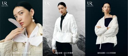 UR携手国际超模CICI项偞婧上新羽绒系列,传递秋冬潮流新态度!