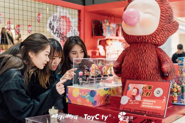 酷乐潮玩,为年轻玩家打造超好玩的潮玩集市