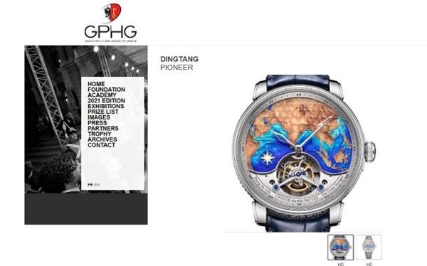 鼎唐DING TANG入围2021日内瓦高级钟表大赏,或将成为国产表黑马!