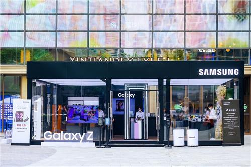 融汇潮流科技 三星Galaxy Z Fold3|Flip3 5G上海亮相