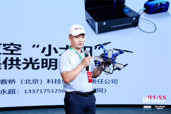 """第四届""""创业北京""""创业创新大赛 延庆选拔赛圆满收官"""