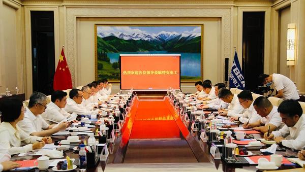 中国石油昆仑润滑与特变电工签署战略合作协议