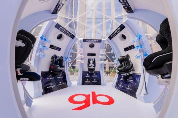 航天科技助力儿童安全,gb好孩子x中国航天|ASES「安全星护航」快闪正式揭幕