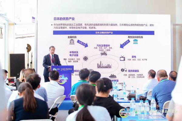 2021济南•日本进口商品博览会完美落幕