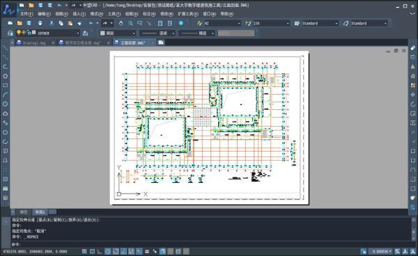 """中望软件与麒麟信安深度合作,共同打造全国产""""CAD软件+操作系统""""解决方案"""
