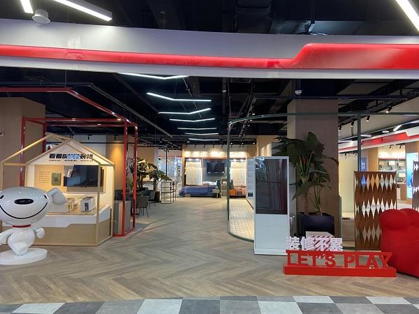 京东居家携尚品宅配打造首家线下超级体验店 推动一站式家装解决方案升级