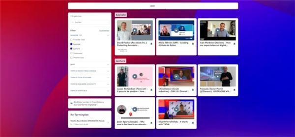 最新科技行业趋势尽在9月科隆数字化商品营销展览及大会