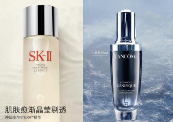 补水、美白、抗衰好物集结 科学高效护肤尽在京东美妆超品日!