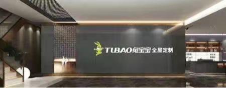 平安私人银行企望家丁瑶:以供应链协同开启家装赛道的突围向上