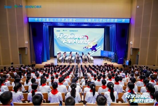奥运冠军现身百校开学第一课,助力乡村学生的体育梦。