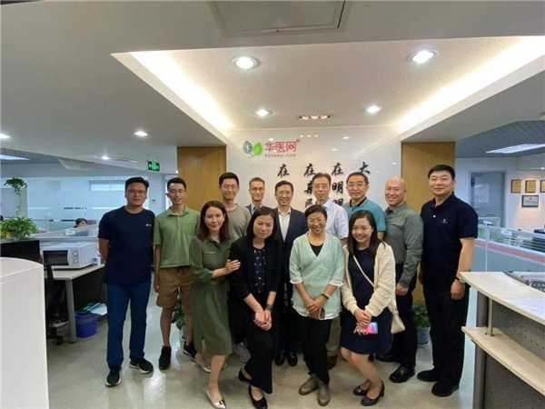 香港特区驻京办事处主任梁志仁先生一行到华医网参观考察