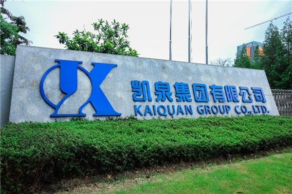 推进水利治理现代化,上海凯泉泵业集团大力发展一体化泵闸
