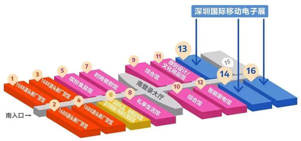 """逛10月深圳国际移动电子展就像""""拆盲盒"""" 真的会上瘾"""