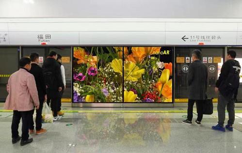 光子地铁多媒体屏蔽门,构建地铁传媒新蓝海
