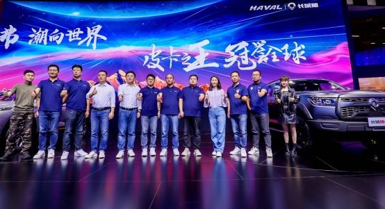 长城皮卡引领中国特色皮卡文化 1-8月全球累计销售146718台