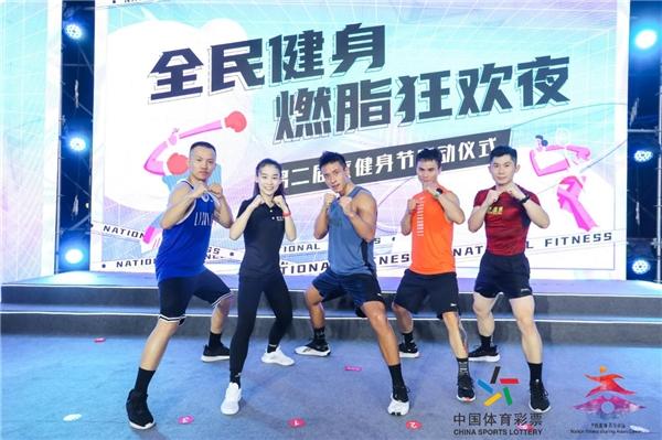 迎接杭州亚运会倒计时一周年 2021杭州市全民健身全市大联动在杭举行