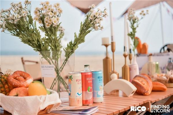 RiCO海岛生活节丨寻找独角兽携手RiCO寻梦阿那亚 奔赴一场治愈之旅