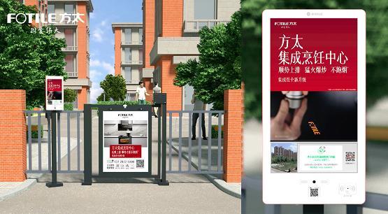 """实力认证!亲邻科技荣获""""中国一级广告企业""""资质"""