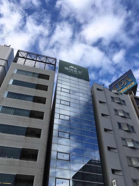 DR PLANT植物医生践行品牌国际化发展战略 东南亚蓝海市场成下一个目标