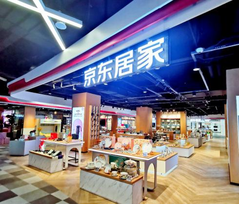 京东x尚品宅配首家超级家居体验中心亮相 双方领导表示将全面升级家装消费新体验