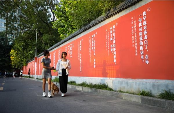 """网易云音乐推出""""还郑州一个七夕""""特别策划"""