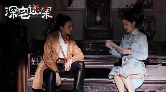 """恐怖电影《深宅迷案》定档10.15曝""""探鬼收尸""""海报触目惊心"""