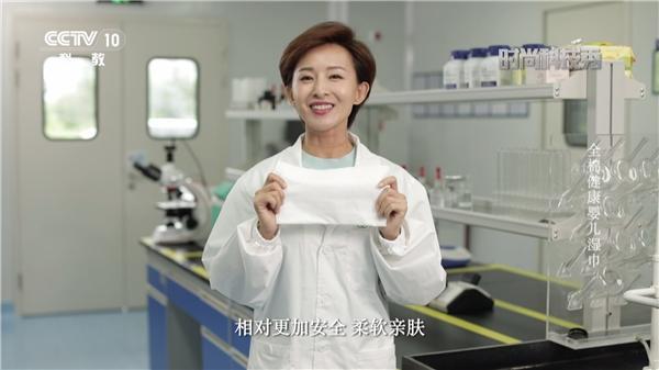 婴儿皮肤厚度仅有成人三分之一,全棉湿巾更安全获央视认可
