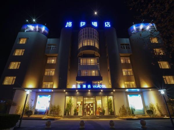 淄博张店区金晶大道格菲酒店,与您共迎凉爽初秋