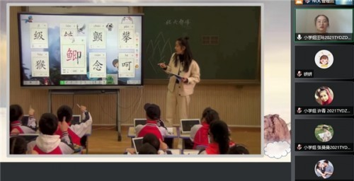 希沃助力南陵县籍山镇中心小学备战NOC大赛,提升信息技术课堂教学质量