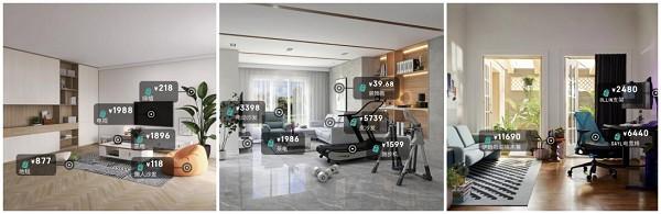 京东秋季家装节服务再升级 大件家具送装拆旧 72小时智能卫浴极速换新