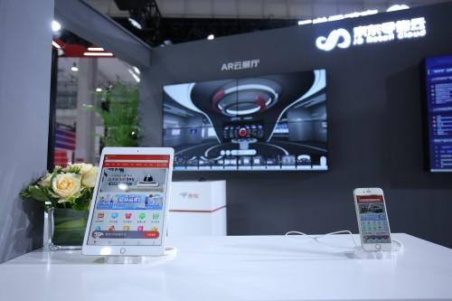 京东零售云亮相世界5G大会 数智化解决方案引领行业变革新趋势