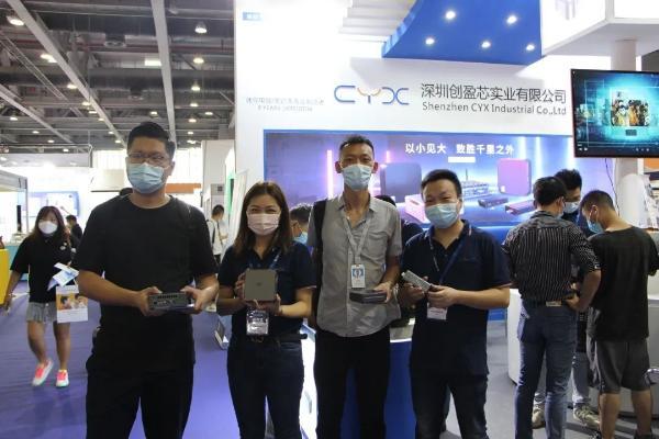 创盈芯携带新品亮相广州国际电子博览会